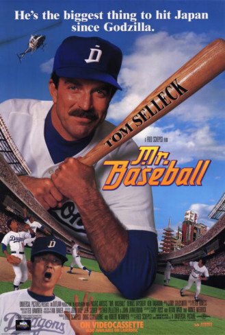 "Tom Selleck's ""Mr. Baseball"""
